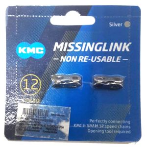power-link-12v-kmc-missing-link-kfbikes